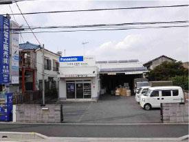 朝霞営業所