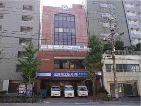 豊島営業所